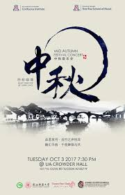 hsk hskk confucius institute