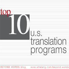 Translate Bedroom In Spanish 5 Steps To Becoming A Professional Translator Alta Language Services