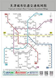 Shenzhen Metro Map In English by Tianjin Public Transport Page 18 Skyscrapercity