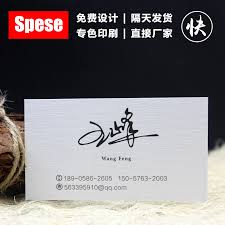 Free Business Cards Printing China Business Cards Printing China Business Cards Printing