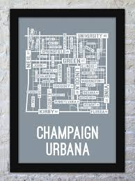 Champaign Illinois Map by Champaign Urbana Illinois Street Map Print Street Posters