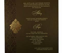 islamic invitation cards 19 fresh islamic wedding cards wedding idea