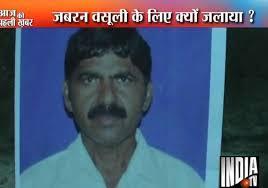 Seeking Delhi Bribe Seeking Delhi Constables Set To Auto Driver S
