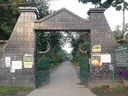 gate of brigadier park ramgarh jharkhand jharkhand photo gallery