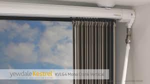 kvl64 anti ligature crank mono vertical blind youtube
