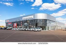 toyota dealer japan samara russia may 11 2015 office stock photo royalty free