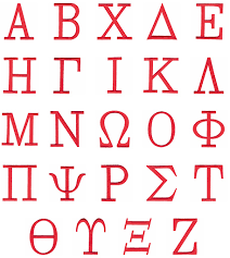 greel letter font pictures to pin on pinterest pinsdaddy