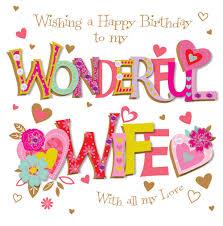 happy birthday wife clipart clipartxtras