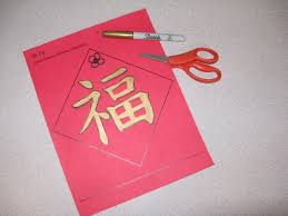 chinese culture for kids series chinese new year craft make a