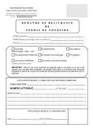 pr馭ecture de de bureau des permis de conduire bureau des permis de conduire de la pr馭ecture de 100 images