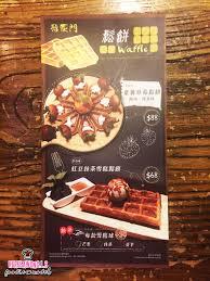 cuisiner l馮er 浦東晉家門的餐牌 香港太子的西式薄餅西餐廳 openrice 香港開飯喇