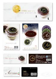 mod鑞e cuisine moderne mod鑞e de cuisine moderne 100 images 我是新手 300尺全爆裝修 已