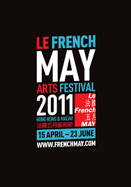 marques de canap駸 le may arts festival 2011 by may issuu
