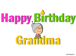 happy birthday papa coloring pages happy birthday grandma birthday pinterest happy birthday