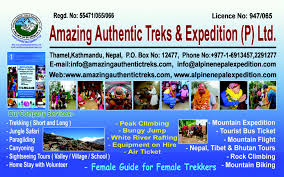 Map Of Nepal And Tibet by Amazing Authentic Treks U0026 Expedition P Ltd Company Location Map
