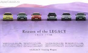 purple subaru wagon subaru legacy bdbg 1997 touring wagon bd bg 01 japanclassic