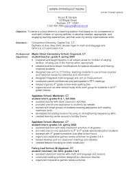 Position Desired Resume Chronological Resume Vertical Design Modern Chronological Resume