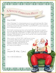 100 secret santa letter template event coordinator resume paid