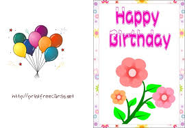 free birthday cards to print 36 lovely print free birthday cards online mavraievie