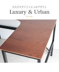 Wooden Office Desk by Sugartime Rakuten Global Market Avenue L Form Desk L Shape Desk