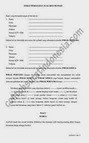 contoh surat perjanjian jual beli tanah yang muda berkreasi