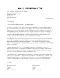 recommendation letter for best employee award nomination cover