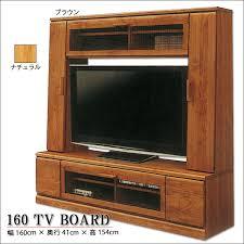 Highboard Sideboard Kagunomori Rakuten Global Market Tv Table Tv Sideboard Width