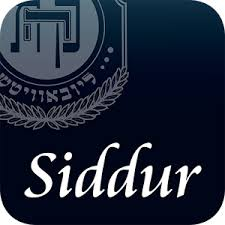 chabad siddur siddur tehilat hashem linear edition android apps on play