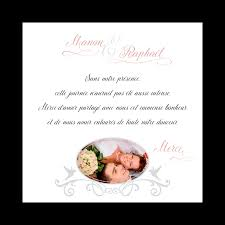 remerciement mariage original carte de remerciement mariage colombes arabesques grises