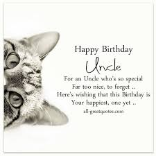 template free birthday ecards singing cats with free for an who s so special free birthday cards for