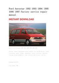 ford aerostar 1992 1993 1994 1995 1996 1997 repair manual