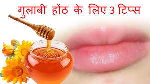 beauty tips in hindi lips care at home tips in hindi lip care