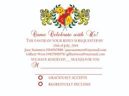 Invitation Card With Rsvp Invitation Wordings Rsvp