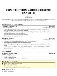 skills section of a resume lukex co