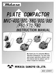 mikasa plate compactor mvc 40 50 f60 f70 f80 88g 98d clutch