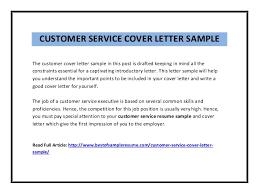 cover letter sample of customer service