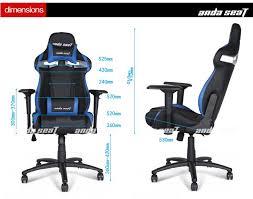 chaise de bureau professionnel 2016 nouveau bleu professionnel style de siège de voiture chaise de