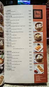 Kowloon Kitchen Menu Starz Kitchen Whampoa Hong Kong Ang Sarap
