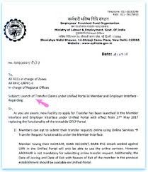 Transfer Request Letter In Bank transfer request letter due to illness leave request letter due to