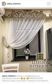 Window Treatment Hardware Medallions - cuffed valance on medallions with tassel fringe secured with