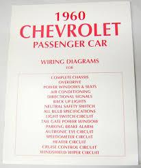 1963 impala headlight switch wiring diagram 1963 impala turn