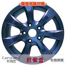 atoin com catalog china car supplies accessories modified