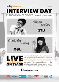 a day bulletin presents day live on stage