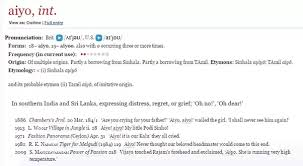 biography meaning of tamil what are the tamil words adopted in other languages quora