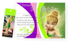 5th birthday party invitation vertabox com
