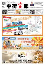 comment am駭ager un bureau 285 by china times issuu