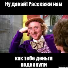 Украина подписала кредитные соглашения со Всемирным банком и Японией на общую сумму $800 млн, - Абромавичус - Цензор.НЕТ 6989