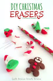 diy christmas erasers left brain craft brain