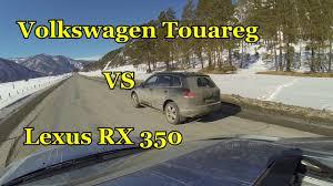 lexus rx350 ua кто быстрее touareg v6 tdi или lexus rx 350 туарег против rx 350
