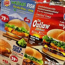cuisine burger burger king fish 59 บาท ม นฝร งคร งราคา กาแฟ 29